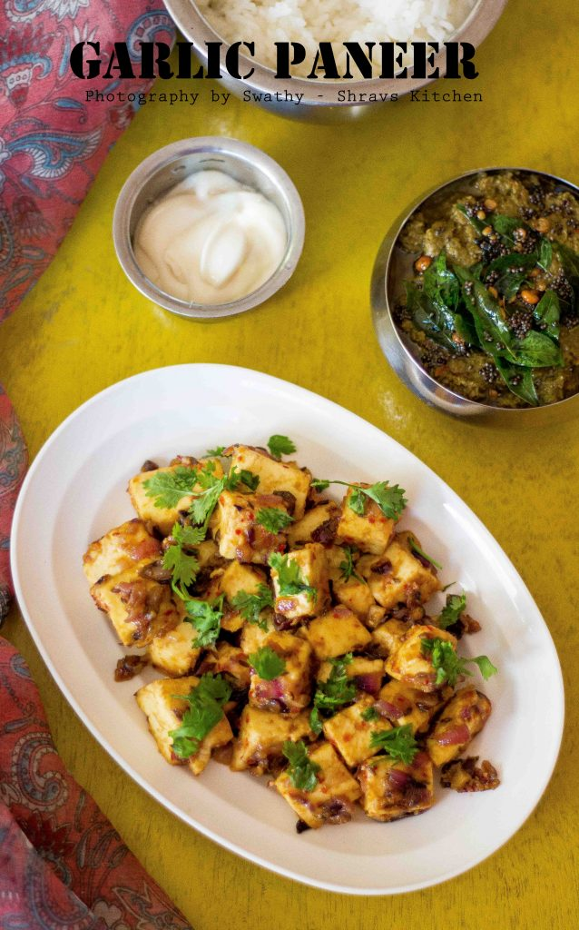 garlic paneer / paneer recipe